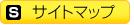 横浜 電気温水器.com|横浜市‐サイトマップ