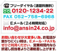 横浜 電気温水器.com|横浜市 お問い合わせ