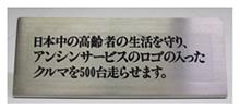 横浜電気温水器.jp-会社概要